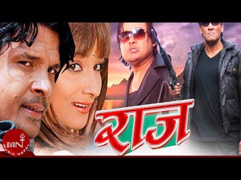 Nepali Full Movie RAJ