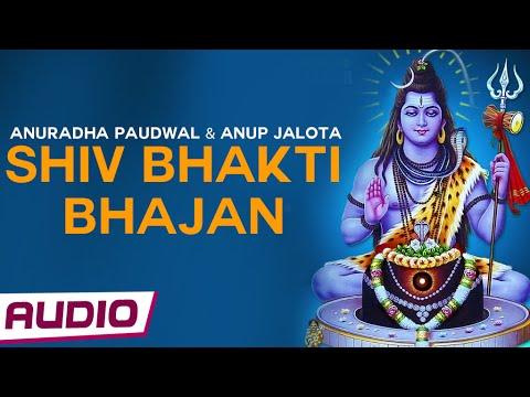 Top 10 Shiv Bhajan  Songs   Hindi Bhajans  By Anuradha Paudwal & Anup Jalota
