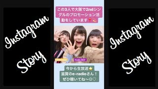 171206 NGT48 荻野由佳 柏木由紀 角ゆりあ 加藤美南 北原里英 日下部愛...