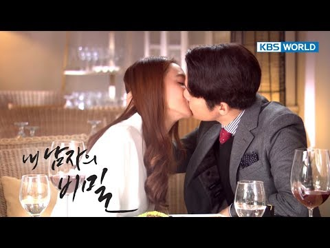 The Secret of My Love | 我男人的秘密 | 내 남자의 비밀 - Ep.37 [SUB : ENG/CHN/2017.11.23]