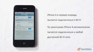 Як вийти в Інтернет через iPhone 4 (13/30)