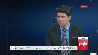 MEHWAR: U.S General's Remarks On Russia Discussed/محور: بررسی اتهام امریکا بر روسیه