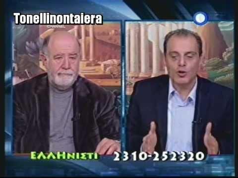 Βελόπουλος - Ελληνιστί 24-1-12 ΝΕΟ ΒΙΒΛΙΟ ΒΕΛΟΠΟΥΛΟΥ κ.α.