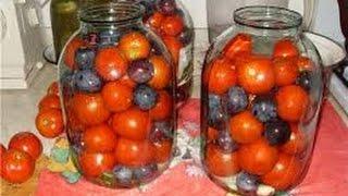Засолка помидор со сливами