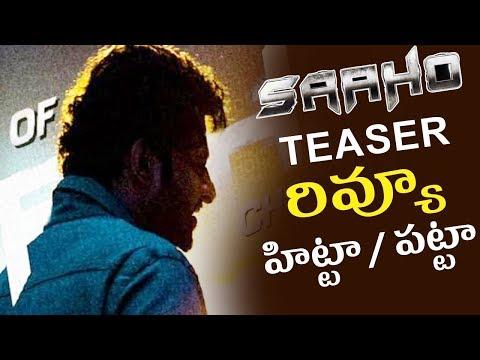 Saaho Movie Teaser Review | Prabhas | Shraddha Kapoor | Sujeeth | UV Creations | Tollywood Nagar
