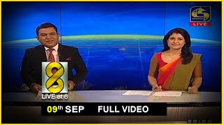 Live at 8 News –  2020.09.09 Thumbnail