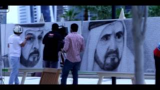 String art. The Most Exclusive portraits of UAE Sheikhs in DUBAI