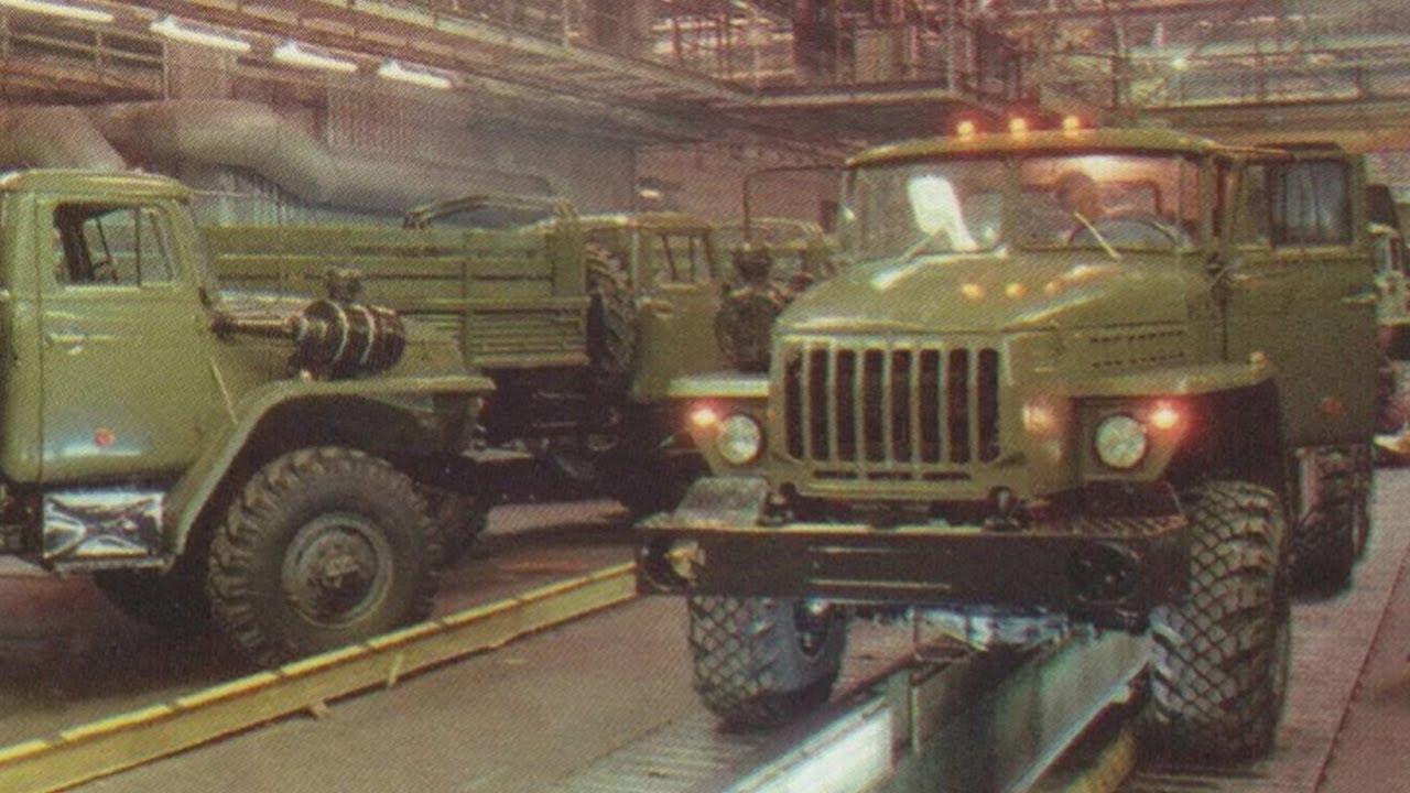 Как собирали Урал-4320. Архивные фото грузовика 1993г ...