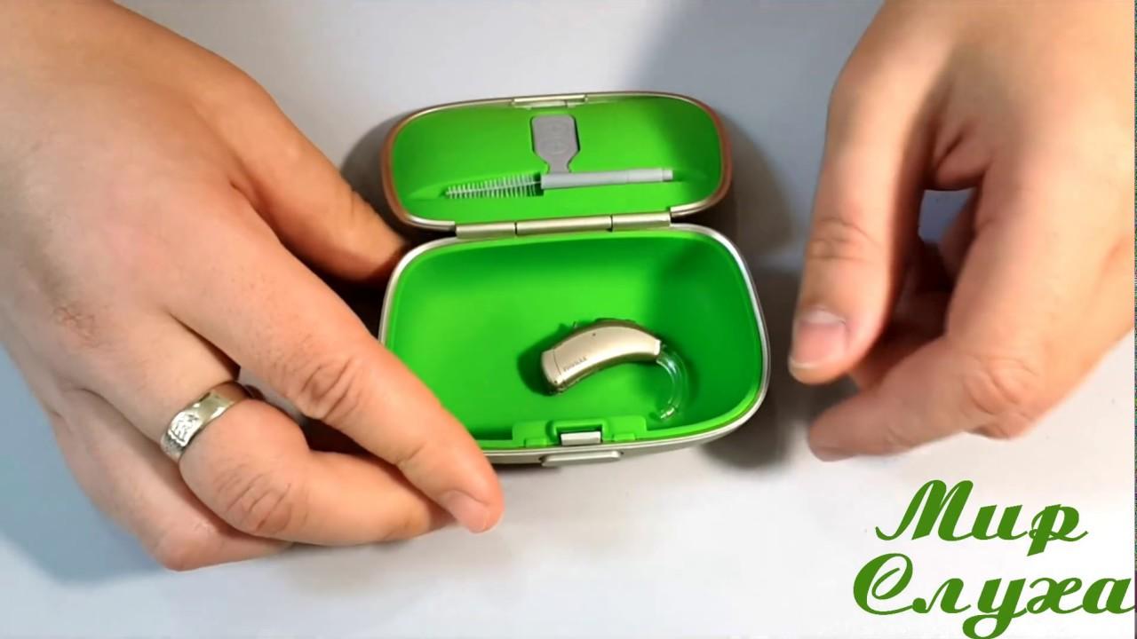 Самый маленький слуховой аппарат Phonak Virto - YouTube