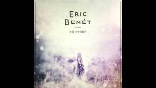 Eric Benet (에릭베넷) - 정말 사랑했을까