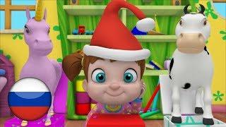 Что внутри попрыгунчика_  | детские стишки | Детские песни | мультфильмы для детей| Little Treehouse