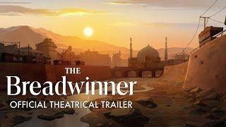 The Breadwinner [Official US Trailer]