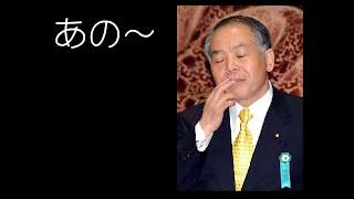 [ムネオハウス] THE MUNEO HOUSE PV - MUNEO HOUSE 鈴木宗男 検索動画 12