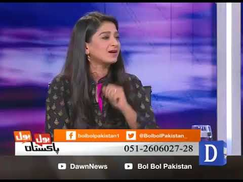 Bol Bol Pakistan - 19 April, 2018 - Dawn News