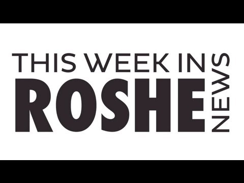 this-week-in-roshe-news:-february-10-16,-2013