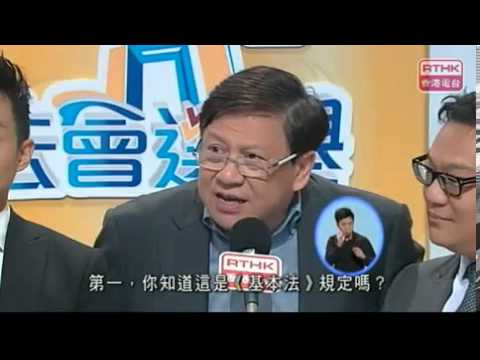 Hong Kong Legislative Council Elections 2012: Hong Kong Island - Part1