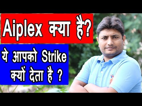 What Is Aiplex Software Pvt Ltd | Why Aiplex Gives You Copyright Strike