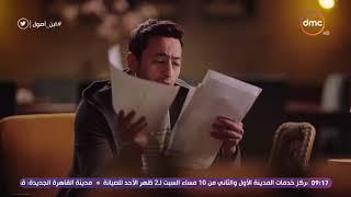 حمادة هلال كان بيقلب في ألبوم صور قديم.. مش هتصدق اكتشف إيه #ابن_أصول