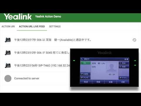 Yealink ActionURL 01 - YouTube