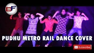 Pudhu Metro Rail Dance Cover | saamy 2 | chiyaan vikram | Fan Made | Suresh R | DANSCOFIT