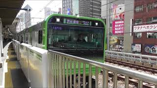 JR東日本 山手線 五反田駅 E235系電車