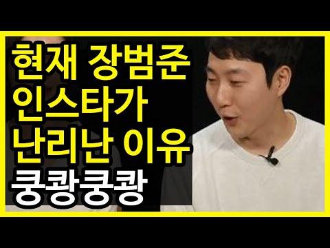 82년생 김지영 영화, 현재 최대 피해자
