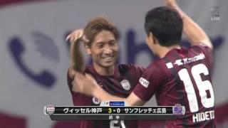 田中 順也(神戸)が切り返してゴール左上隅へシュートを突き刺す! 201...