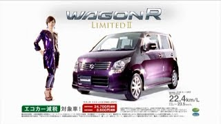 スズキ ワゴンR 滝川クリステル CM Suzuki Wagon R Ad #3 ZELOGチャンネ...