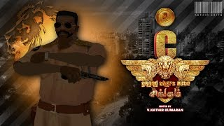 Grand Theft Auto - San Andreas - Singam3 (S3) Teaser Remix