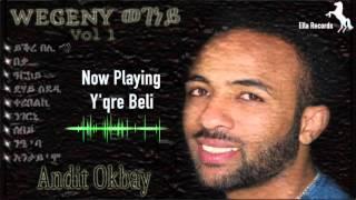 Andit Okbay | Yiqre beli | ይቅረ በሊ(Official Audio Video)