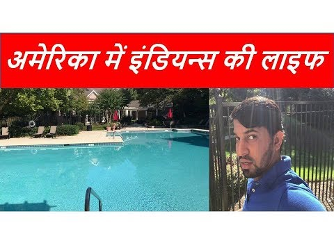 Indian Life In America| American Community Tour in Hindi|My life in the USA