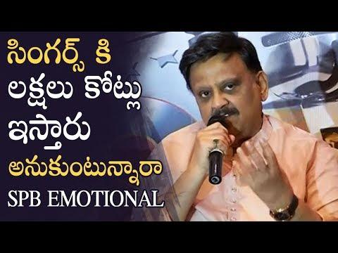 SP Balasubrahmanyam Emotional Speech @ ISRA Press Meet | Manastars