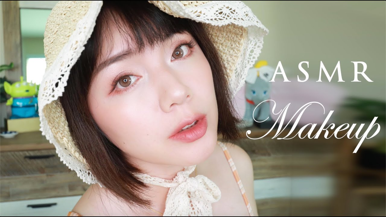 【ASMR】最近愛用彩妝品!我的快速出門日常妝