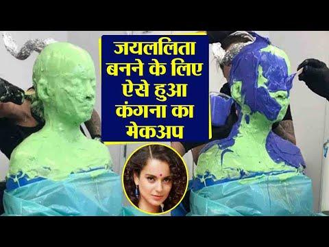 Kangana Ranaut's Prosthetic make up for Jayalalithaa's biopic Thalaivi will SHOCK you | FilmiBeat Mp3