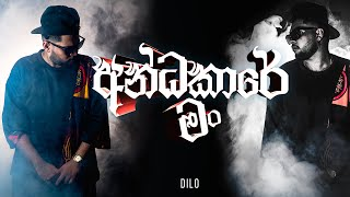 Dilo - Andakare Man (Official Music Video)