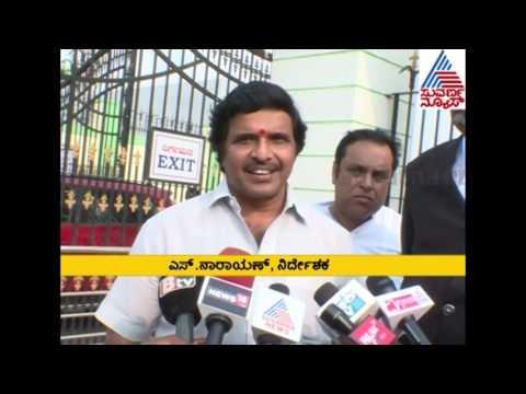 S Narayan Send Notice To Actor Ganesh