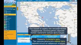 Интерактивная Карта Греции - MyTraveler.gr - урок 3(Как пользоватся интерактивной картой Греции на сайте http://www.MyTraveler.gr Урок 3 - Погода на карте, определение..., 2012-06-16T15:22:06.000Z)