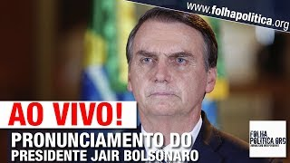 URGENTE: BOLSONARO ENFRENTA E FAZ PRONUNCIAMENTO CONTUNDENTE CONTRA A TV GLOBO