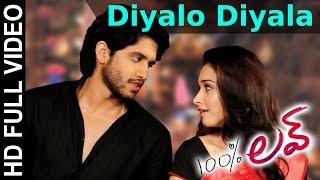 100 % Love Movie || Diyalo Diyala Video Song || Naga Chaitanya, Tamannah