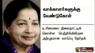 Everyone Should Vote in TN Election : Jayalalithaa