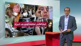 إخفاء معالم العنف ضد المرأة في العالم العربي | السلطة الخامسة
