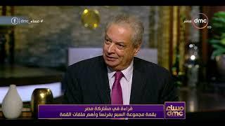 مساء dmc - د. اكرام بدر الدين : الارهاب هو ظاهرة أمنية و سياسية و عسكرية و ثقافية