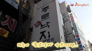 종각모텔,종로모텔,서울모텔,서울예쁜모텔 - 종로 톰지호…