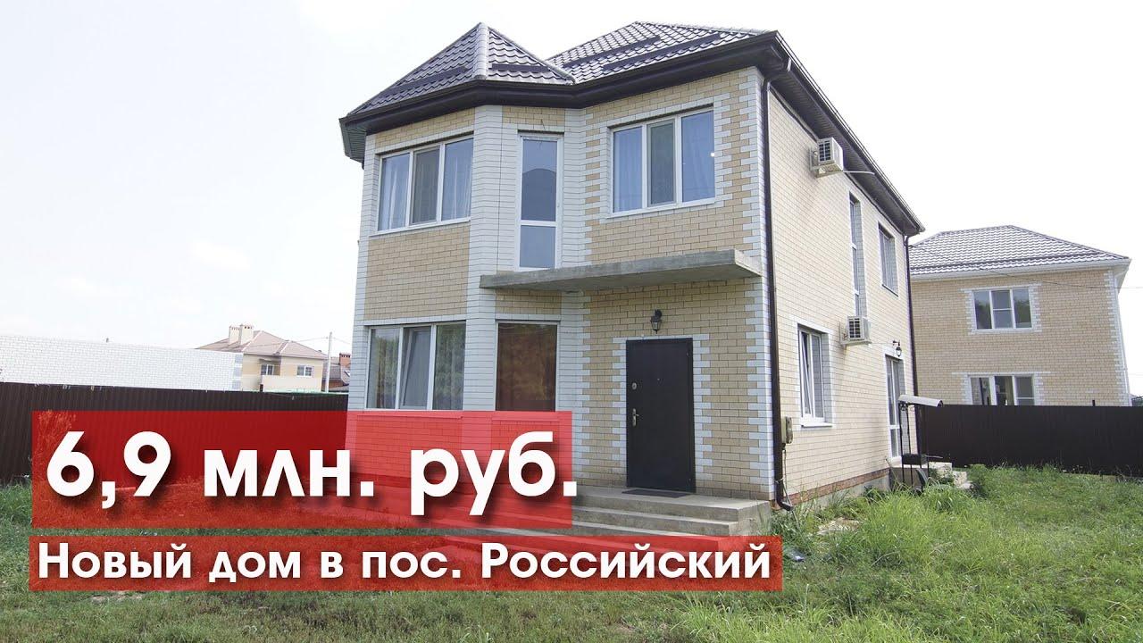 Предлагаем купить новый кирпичный дом с ремонтом на ИЖС!