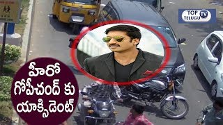 Hero Gopichand Met With An Accident | Anil Sunkara | Tollywood  Updates | Top Telugu TV