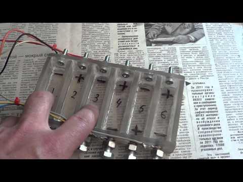 Как сделать батарейный отсек своими руками