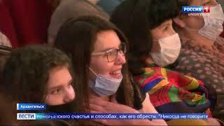 «Школой соблазна» на сцене ломоносовского театра открыл программу Рязанский областной театр драмы