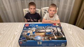 площадка для сборки ракеты - LEGO City - 60229