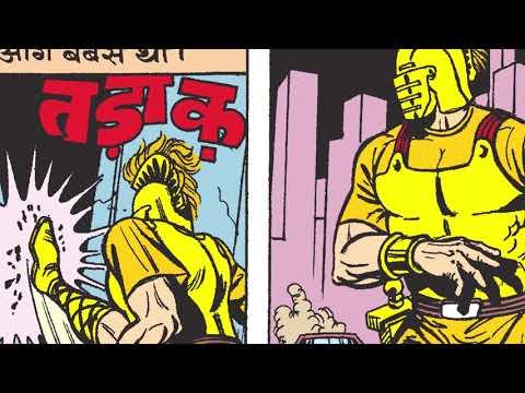 Super Commando Dhruva | Roman Hatyara | Indian Comicbook Superhero