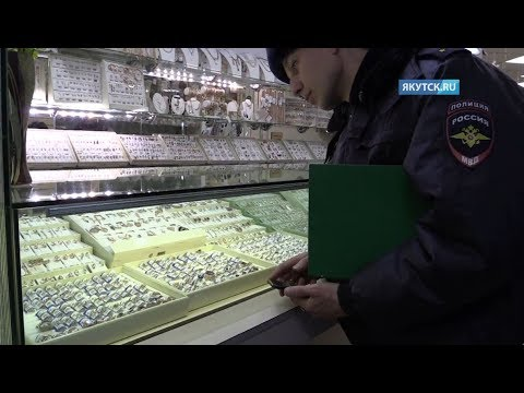 В Якутске продавец ювелирного магазина воровала товар, сдавая его в ломбард